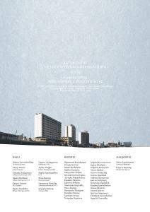 Final Presentation Poster 12.5.15 WEB